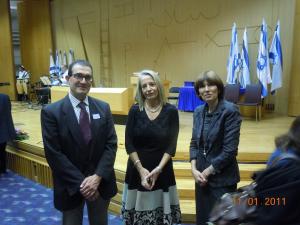 """פרופ' בני פרץ, ח''כ ד""""ר רחל אדטו ושושנה גולדפינגר בטקס קבלת פרס מגן שר הבריאות"""