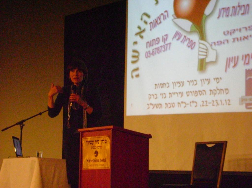 """רו""""ח שושנה גולדפינגר מציגה את פעילויות מרכז מידע לבריאות האשה - בני ברק."""